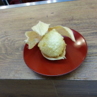 ほおずきの天ぷら