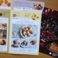 IMG_7491 - コピー